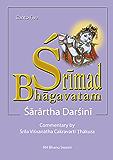 Śrīmad Bhāgavatam, Fifth Canto: with Sārārtha-darśinī commentary