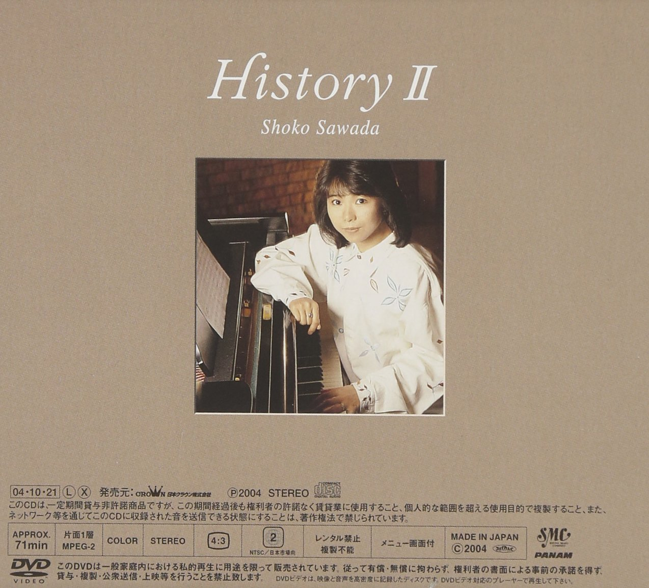 Amazon | History2 ‾25th Annive...
