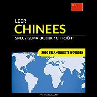 Leer Chinees - Snel / Gemakkelijk / Efficiënt: 2000 Belangrijkste Woorden