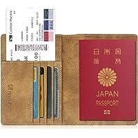 Fintie パスポートケース ホルダー トラベルウォレット スキミング防止 安全な海外旅行用 高級PUレザーパスポートカバー 多機能収納ポケット 名刺 クレジットカード 航空券 エアチケット
