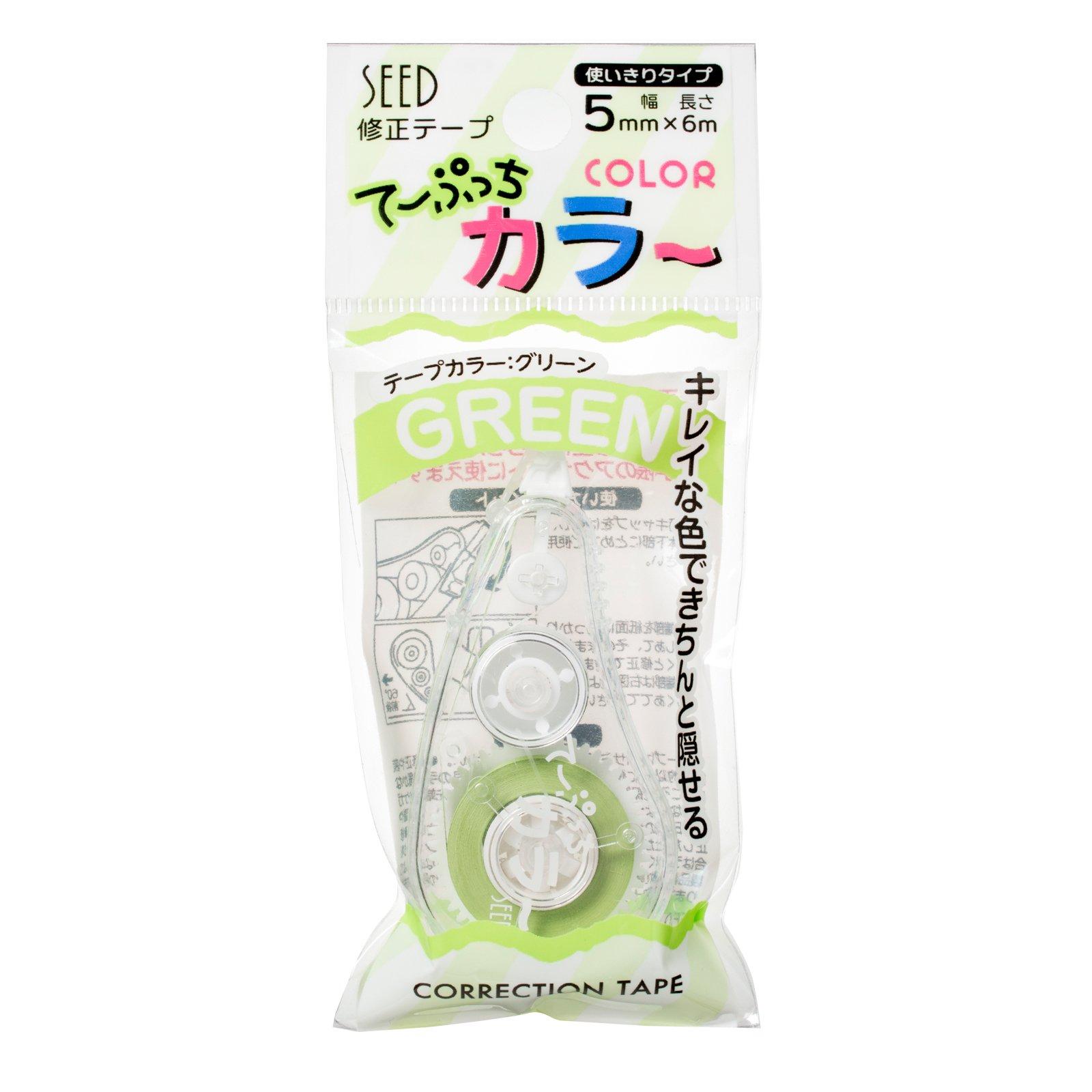 Seed correction tape Teputchi color KW-CCT5G-10P Green