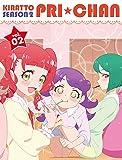 【Amazon.co.jp限定】キラッとプリ☆チャン(シーズン2) DVD BOX-2 (特典:ブロマイド3枚セット)