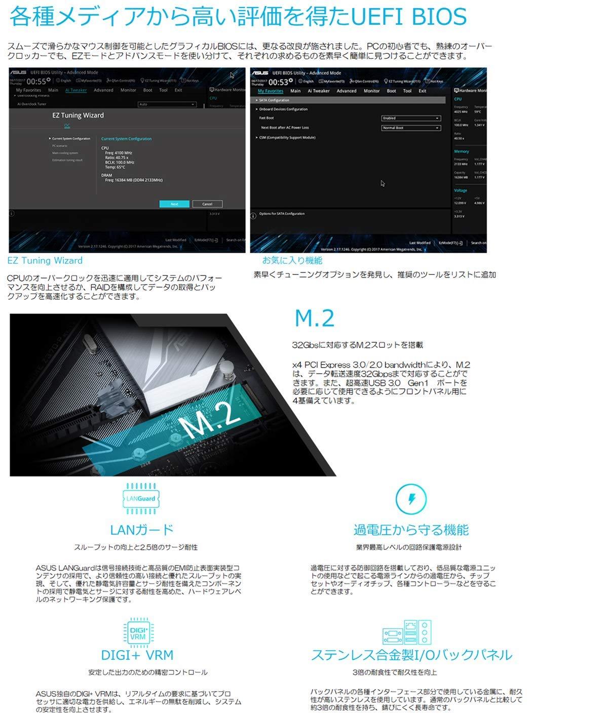 ASUS Prime Z370-P LGA1151 DDR4 HDMI DVI M 2 Z370 ATX Motherboard with USB  3 1 for 8th Generation Intel Core Processors