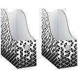 Dunwell Sturdy Cardboard Magazine Holders, Folder Holders (2 Pack, Geometric), Contemporary Design, Magazine Storage Box…