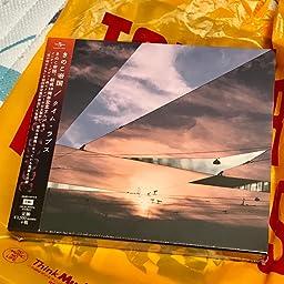 Amazon Music きのこ帝国のタイム ラプス Amazon Co Jp