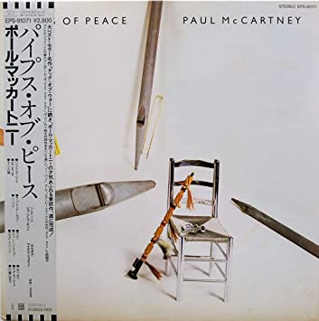 Amazon | PIPES OF PEACE パイプ...