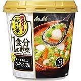 からだシフト たんぱく質 チキンクリームスープ 150g×5個