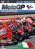 2019 MotoGP公式DVD Round 6 イタリアGP