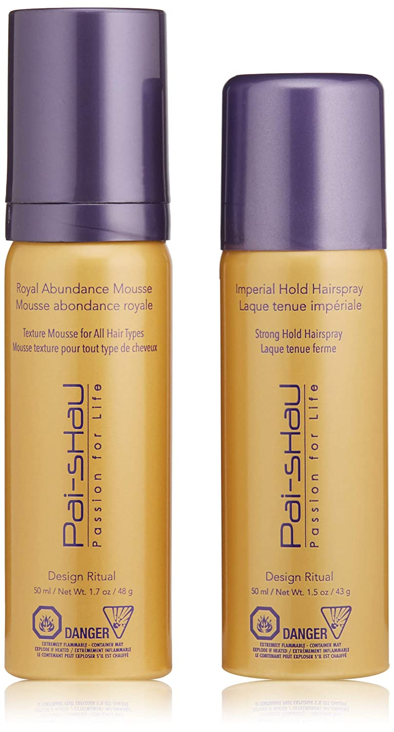 Amazon.com: Pai-Shau Imperial Hold Hairspray and Royal ...