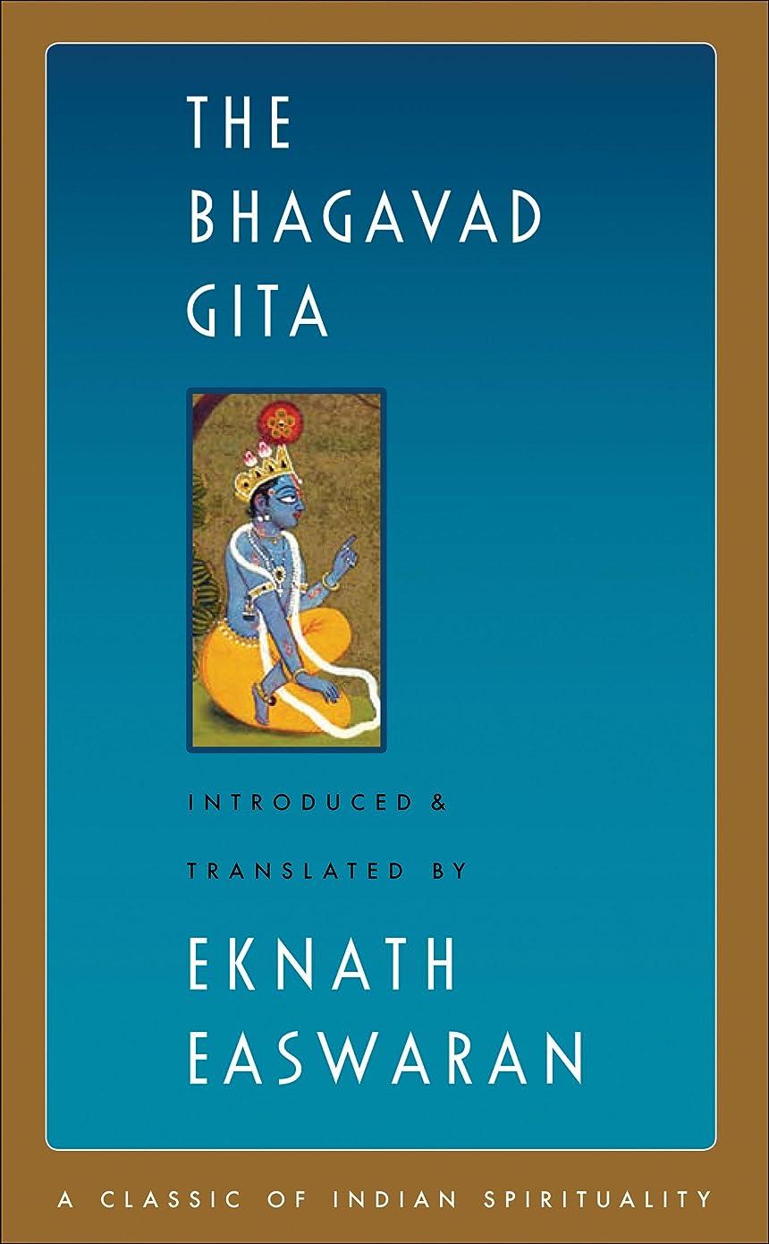 百万コピーメタンAncient Buddhist Scrolls from Gandhara: The British Library Kharosthi Fragments (Gandharan Buddhist Texts)