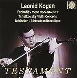 Prokofiev / Tchaikovski - Concertos pour violon