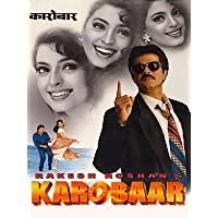 Karobaar: The Business of Love
