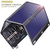 ソーラーチャージャー 29W 2USBポート+12V DC VITCOCO ソーラー充電器 ソーラーパネル 4枚ソーラーパネル 折りたたみ式 太陽光発電 iPhone、Android 各機種対応 ソーラーパネル 災害/旅行/アウトドアに大活躍に