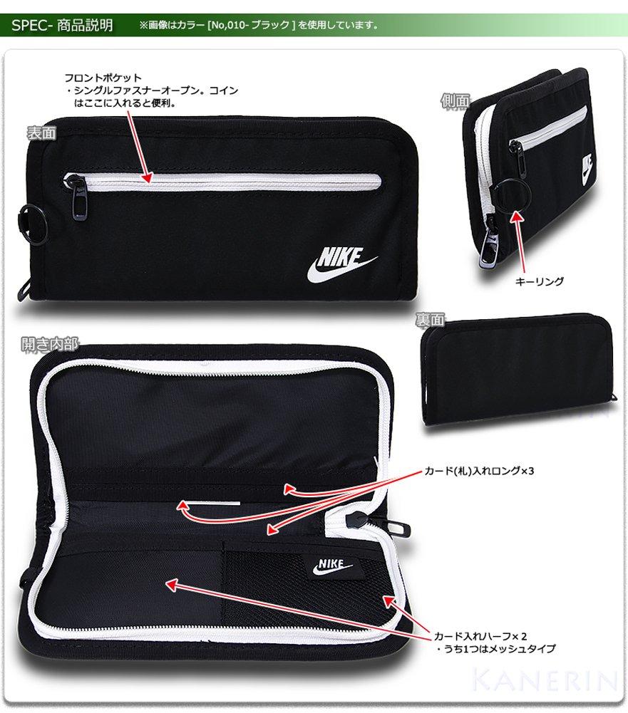 054c68feeef25c Amazon.co.jp: ナイキ NIKE ヘリテージ ロングウォレット NS1008 (504-コートパープル): スポーツ&アウトドア