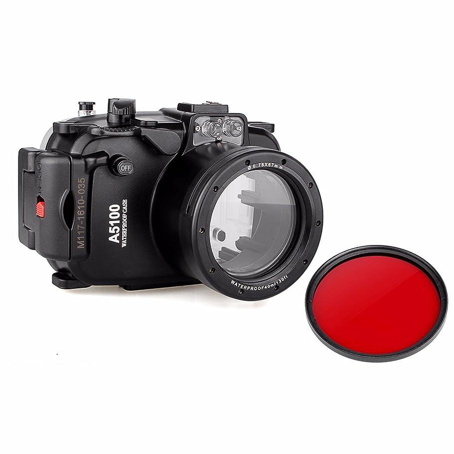 がんばり続けるスカウトピーブSea Frogs 水中カメラハウジングケース 広角レンズキット付き 40m/130フィート 防水ハウジング Sony A7 III A7R III 28-70mmレンズ用