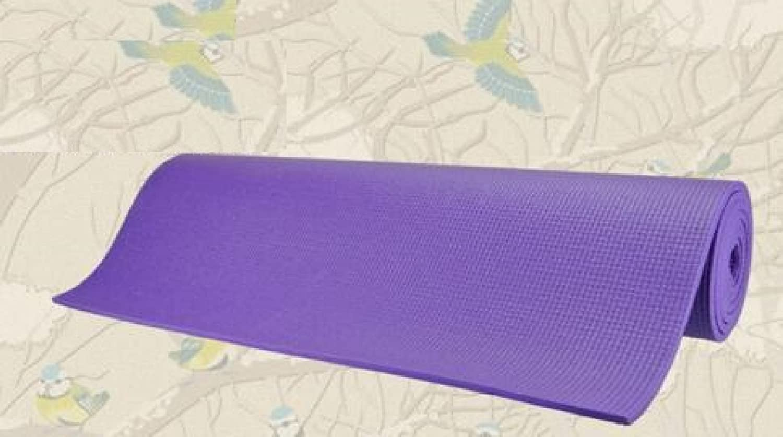 ZHANGHAOBO Yoga Matten Naturkautschuk Rutschfeste Matten Verbreiterte Gummi Anti-Rutsch-Mützen,A2