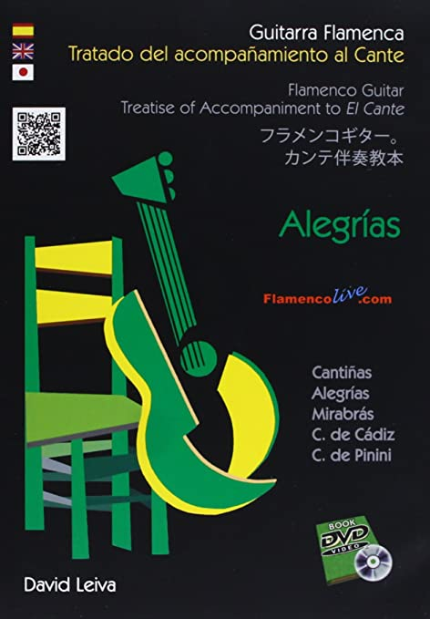 Guitarra Flamenca: Alegrias : David Leiva: Amazon.es: Música