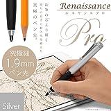 (単四形電池 対応) 究極細ペン先 1.9mm アクティブ スタイラスペン (シルバー) Renaissance Pro ルネサンス プロ (iPhone/iPad/iPad mini 専用) タッチ感度調整対応 滑りの良さと高耐久性を備えたペン先