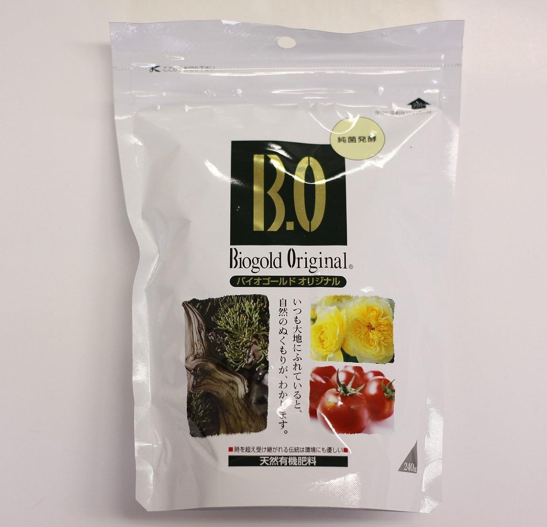 BIOGOLD Abono Japones  250 gr.