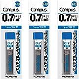 コクヨ シャープペン 替え芯 0.7mm HB 3個パック PSR-CHB7-1PX3