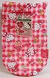 ハローキティ アルミ ボトルナップ (保温・保冷) 【Hello Kitty】 ペットボトルカバー
