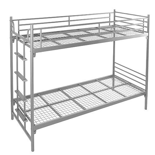 タンスのゲン 二段ベッド スチールパイプベッド スリムタイプ