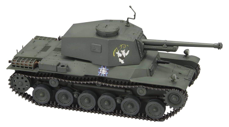 1/35 Rafe' Theater version anteater well-fought type 3 medium tank [Chi-nu] & figure set