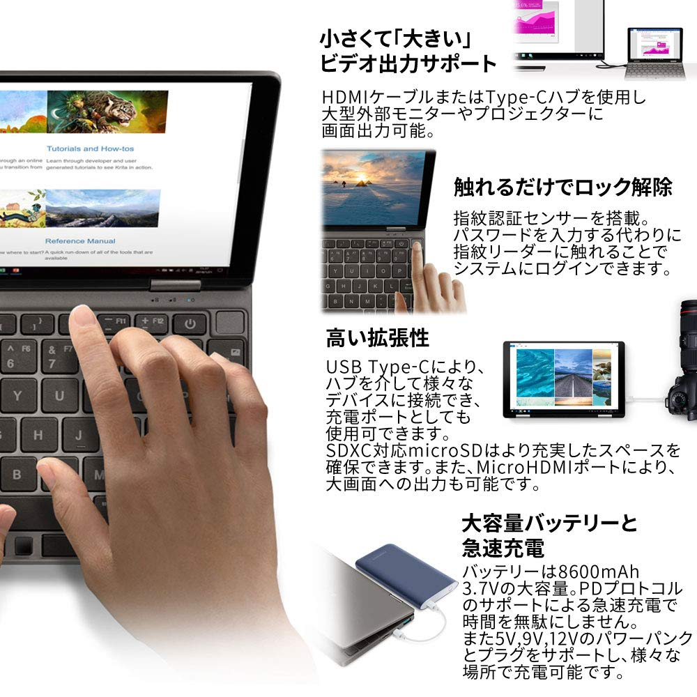 ONE-NETBOOK OneMix 3Sプラチナ限定版