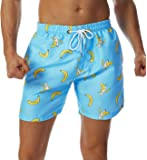 SILKWORLD Men's Swim Trunks Mesh Lining Beach Shorts with Pockets