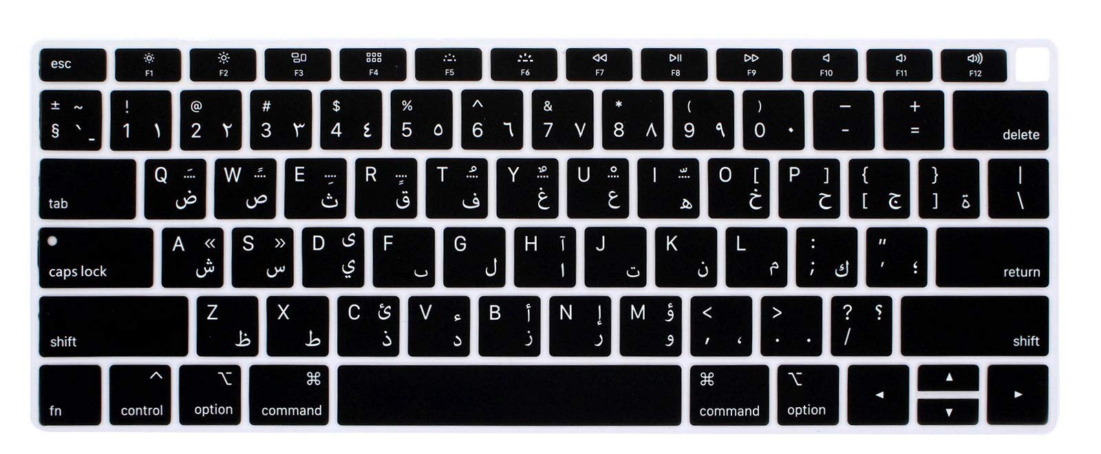 """Ultra Thin Arabic Language Black Keyboard Cover Protective Skin Compatible Newest MacBook Air 13 inch with Retina Display Model A1932, 2018 Release (not fit Old Version MacBook Air 13"""" A1369 & A1466)"""
