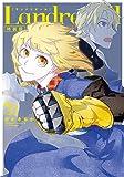 Landreaall 33巻 特装版 (ZERO-SUMコミックス)