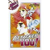 Attacker you!: 2 (Starlight)