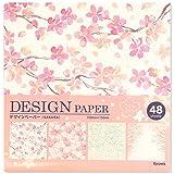 Beautiful Japanese Origami Paper