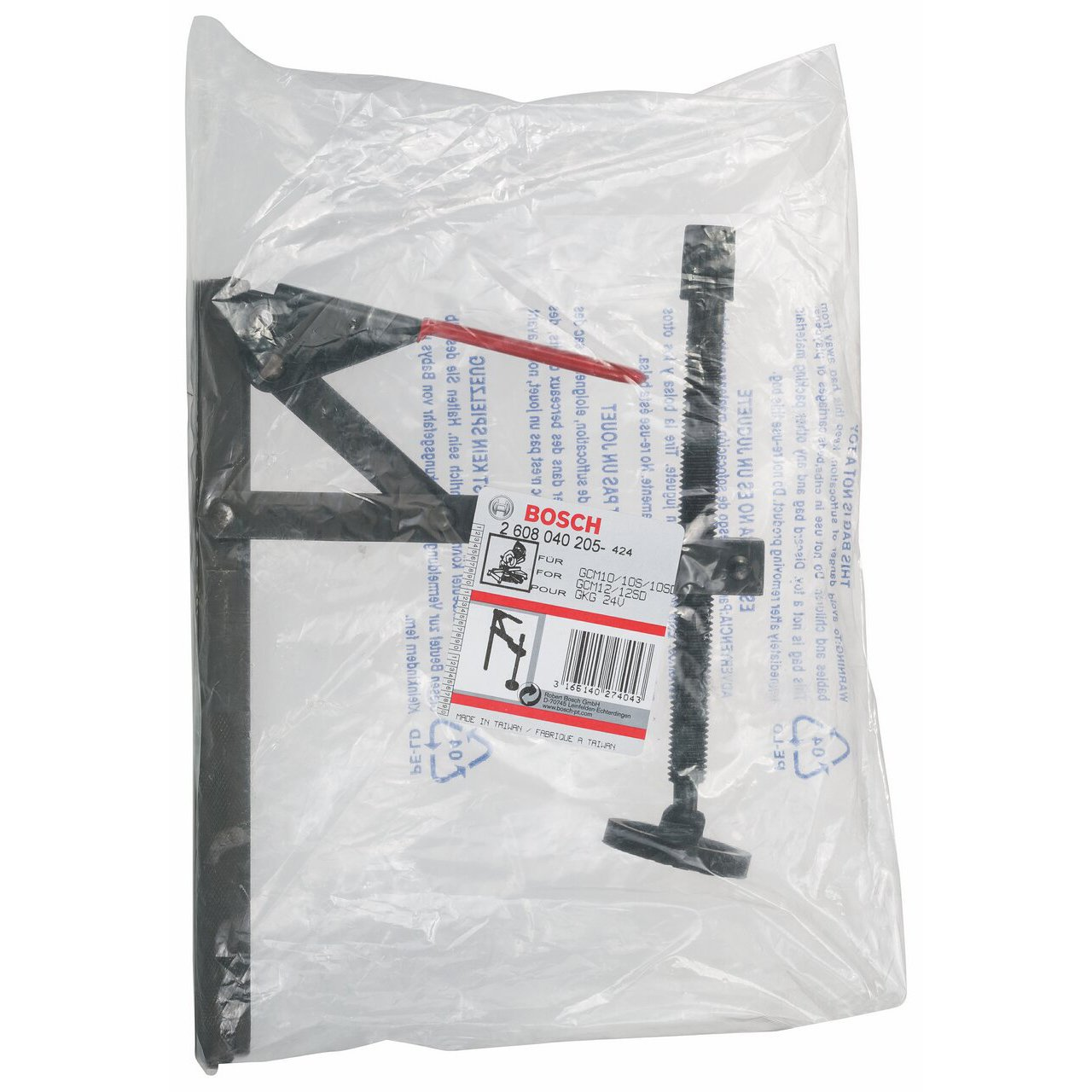 Bosch 2608040205 Levier de serrage rapide vertical