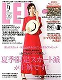 LEE(リー) 2018年 09 月号 [雑誌]