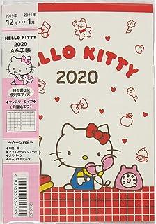 Amazon.com : Sanrio Little Twin Stars Japanese Schedule ...