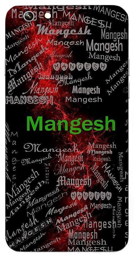 mangesh name hd