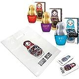 Russian Present Geschenkset für Damen - 3 Stücke von Eau de Parfüm 35 ml + Bestes Geschenk für Sie - Verkaufspreis: € 49.99 + Sale