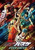 舞台「黒子のバスケ」OVER-DRIVE [Blu-ray]