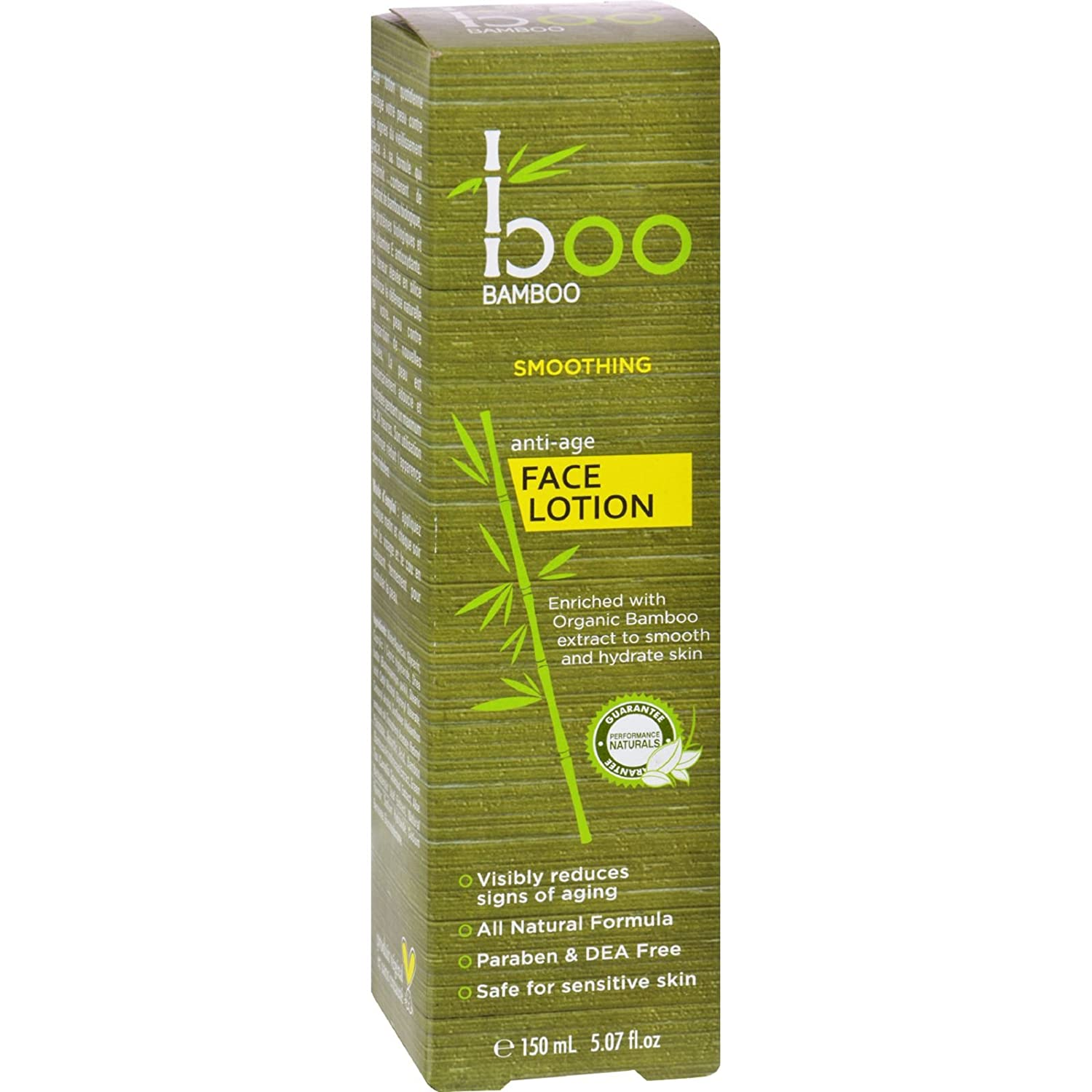Boo Bamboo Anti-Age Face Lotion For Smooth Skin, 5.07 oz, 3 Pack First Aid Beauty Dual Repair Power Serum, 1.0 fl. oz.