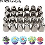 15PCS/SET Stainless Steel Russian Icing Piping Nozzles Tips Dispensers Cake Decorating Pastry Tools Randomly (15)