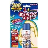 蚊がいなくなるスプレー 蚊取り 12時間持続 200日分 無香料 (防除用医薬部外品)