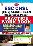SSC CHSL(10+2) Stage-II Exam (Descriptive Paper) Practice Work Book—English - 1720