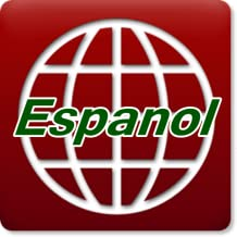 World Daily News (Espanol)