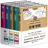 思维导图系列(套装共5册)