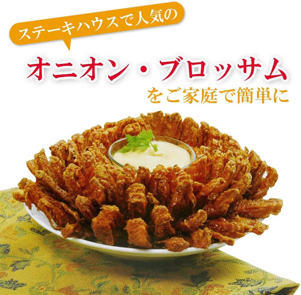 Norpro Onion Blossom Maker: Kitchen & Dining