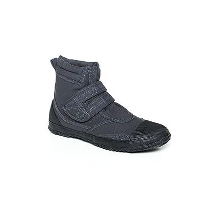fugu Ka-ni Japanese Ankle High Shoes, Vegan for Women | Fashion Sneakers