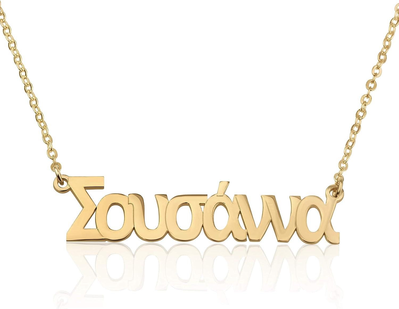 Customized Greek Necklace Silver Greek Jewelry Greek Character Necklace Personalized Greek Name Necklace Greek Letter Necklace