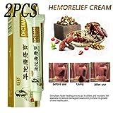 Royu Hemorrhoids Cream Anal Cream for Internal