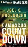 Damascus Countdown  (The Twelfth Imam Series)